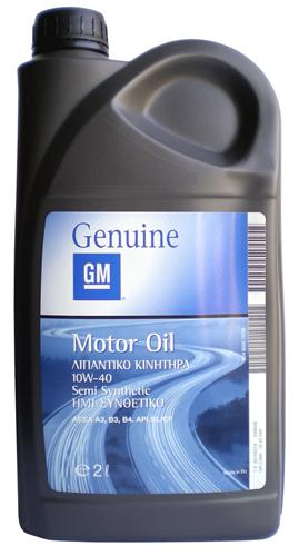 General Motors MOTOR OIL SEMI SYNTHETIC .